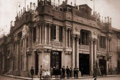 Cinema Trinacria Anni 30